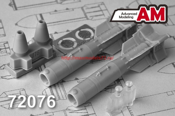 АМС 72076   КАБ-500ЛГ Корректируемая авиационная бомба калибра 500 кг (в комплекте две бомбы). (thumb37667)