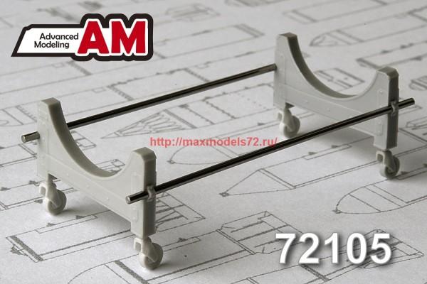 АМС 72105   Тележка для транспортировки 3000 литрового топливного бака (thumb37855)