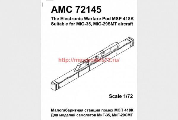 АМС 72145   МСП-418К Малогабаритная станция помех (thumb37704)