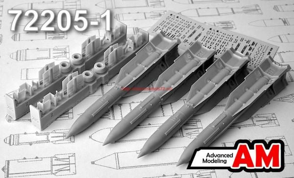 АМС 72205-1   Р-33 Авиационная управляемая ракета (в комплекте четыре ракеты) (thumb37741)