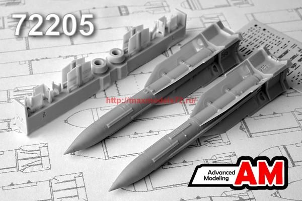 АМС 72205   Р-33 Авиационная управляемая ракета (в комплекте две ракеты) (thumb37730)