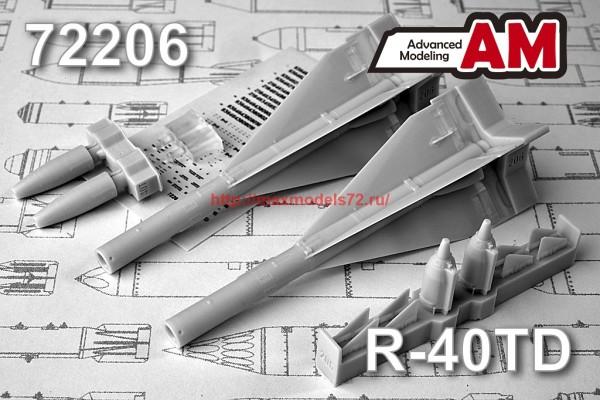 АМС 72206   Р-40ТД Авиационная управляемая ракета класса «Воздух-воздух» (thumb37751)