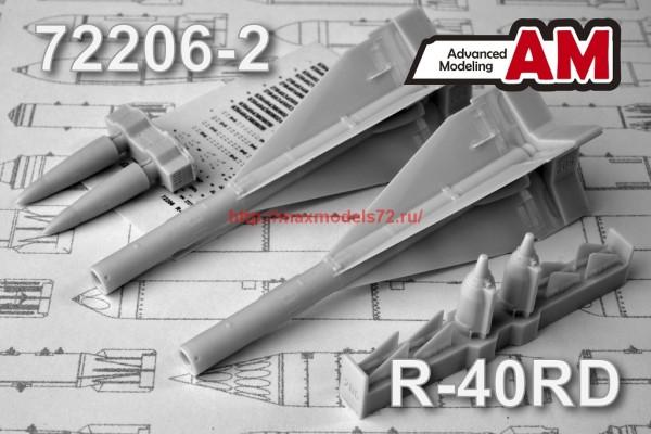 АМС 72206-2   Р-40Д Авиационная управляемая ракета класса «Воздух-воздух» (thumb37772)