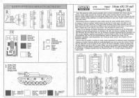 ATH72847   15cm sIG 33 auf PzKpfw III (attach1 23514)