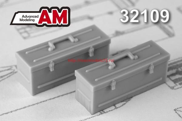 АМС 32109   Инструментальный ящик (в комплекте два ящика) (thumb37893)