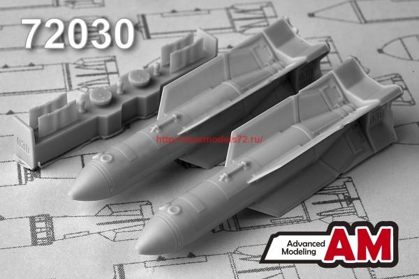 АМС 72030   ПБК-500У-СПБЭ  планирующая бомбовая кассета калибра 500 кг (в комплекте две ПБК-500). (thumb37586)