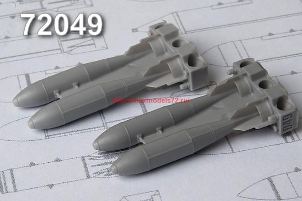 АМС 72049   ФАБ-250 М-62, фугасная авиабомба калибра 250 кг (в комплекте четыре бомбы). (thumb37601)