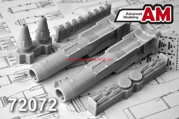 АМС 72072   КАБ-1500ЛГ Корректируемая авиационная бомба калибра 1500 кг (в комплекте две бомбы). (thumb37645)