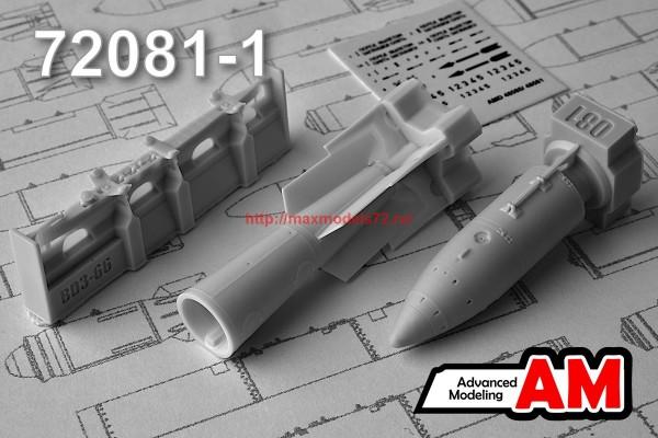 АМС 72081-1   РН-28 спецбоеприпас с БД3-66-21Н (в комплекте одна бомба и БД3-66) (thumb37695)