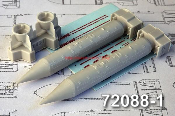 АМС 72088-1   КМГУ-2 Универсальный контейнер малогабаритных грузов (в комплекте два контейнера). (thumb37697)