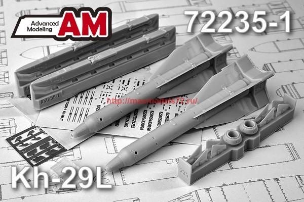 АМС 72235-1   Авиационная управляемая ракета Х-29Л с пусковой АКУ-58-1 (thumb37794)