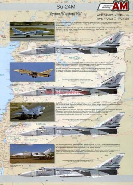 AMD 148022-1   Су-24М из состава Авиационной Группы ВКС России в Сирии, аэродром Хмеймим (thumb37901)