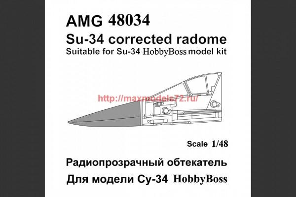 АМG 48034   Су-34 радиопрозрачный обтекатель (thumb38312)