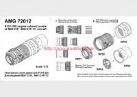 АМG 72012   МиГ-21Ф/ Ф13 реактивное сопло двигателя Р11Ф-300 (attach1 37976)
