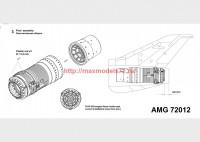 АМG 72012   МиГ-21Ф/ Ф13 реактивное сопло двигателя Р11Ф-300 (attach2 37976)
