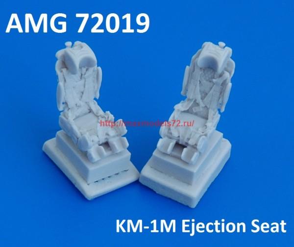 АМG 72019   Катапультное кресло КМ-1 (thumb38038)