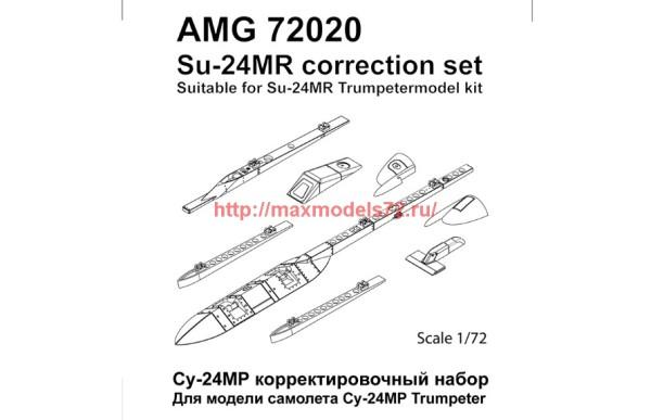 АМG 72020   Су-24МР панорамный фотоаппарат АП-402М и аппаратура телевизионной разведки «Аист-М» (thumb38045)