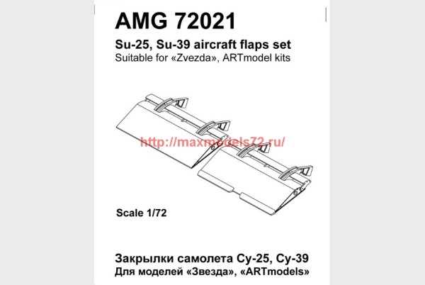 АМG 72021   Су-25 набор закрылков (thumb38056)