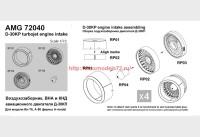 АМG 72040   Входной канал воздхозаборника и КНД двигателя Д-30КП (attach1 38126)