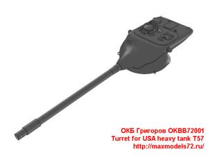 OKBB72001 Turret for USA heavy tank T57 (thumb24006)