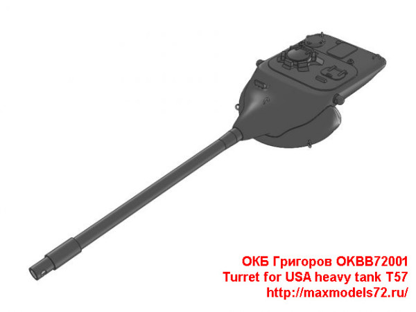 OKBB72001   Turret for USA heavy tank T57 (thumb24006)