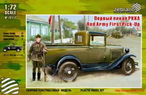 ZebZ72117   Первый пикап РККА (ГАЗ-4) (thumb25468)