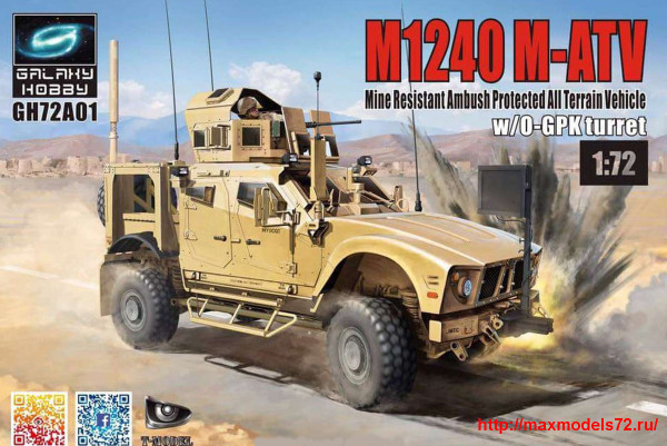 TMGH72A01   M1240 M-ATV - (Mine Resistant Ambush Protected all terrain vehicle) (thumb27446)