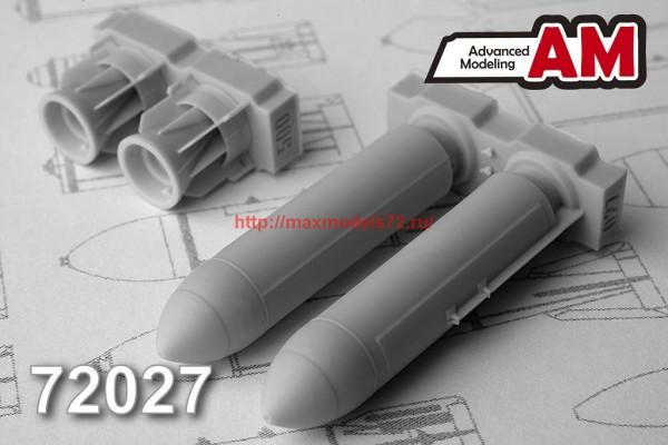АМС 72027    РБК-500 АО-2,5 РТМ, разовая бомбовая кассета калибра 500 кг (в комплекте две РБК-500). (thumb37567)