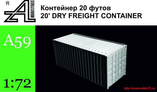 AMinA59   Контейнер 20 футов  20 DRY FREIGHT CONTAINER (thumb24064)