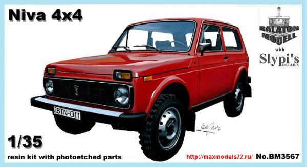 BM3567   Lada Niva (thumb24194)