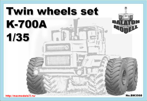BM3568   Twin wheels set for K-700A kit (thumb24198)