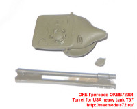 OKBB72001   Turret for USA heavy tank T57 (attach1 24006)