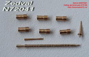 ZdN72041 Набор деталей для БТР-80 (thumb24187)