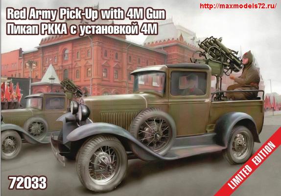 ZebZ72033   Пикап РККА с установкой 4М (thumb25461)