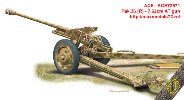 ACE72571   Pak.36 (R) - 7,62cm AT gun (thumb33137)