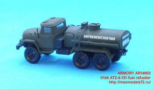 AR14803   1/144 ATZ-4-131 fuel refueller (attach6 31245)