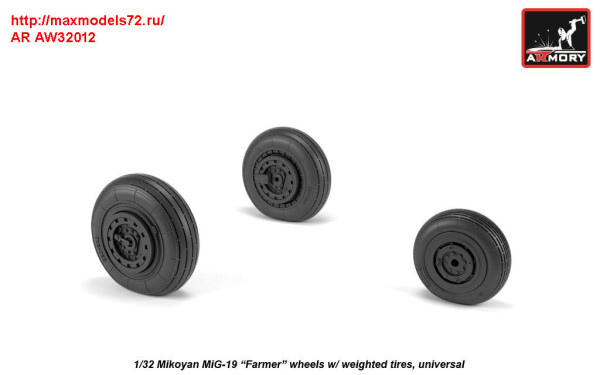AR AW32012   1/32 Mikoyan MiG-19 Farmer wheels w/ weighted tires (thumb31263)