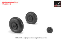 AR AW32015   1/32 Iljushin IL-2 Bark (early) wheels w/ weighted tires (attach2 31253)