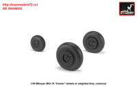 AR AW48030   1/48 Mikoyan MiG-19 Farmer wheels w/ weighted tires (attach2 31268)