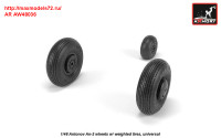 AR AW48036   1/48 Antonov An-2/An-3 Colt wheels w/ weighted tires (attach3 31278)