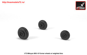 AR AW72051   1/72 Mikoyan MiG-19 Farmer wheels w/ weighted tires (thumb25556)