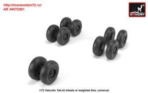 AR AW72061   1/72 Yakovlev Yak-42 wheels w/ weighted tires (attach3 31314)