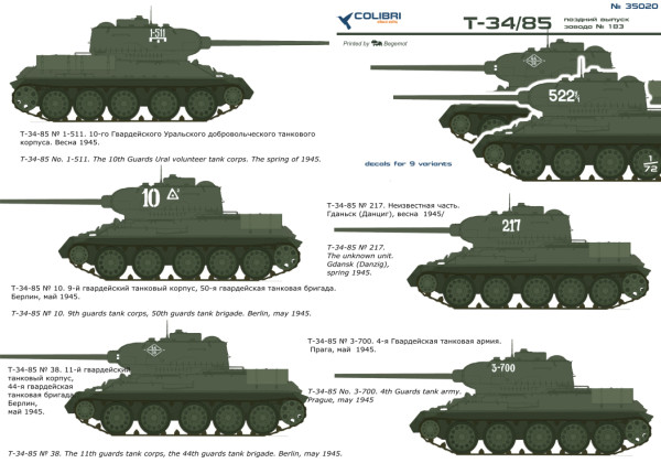 CD35020   Т-34-85 (specially for the model T-34 ZVEZDA_5039) (thumb24996)