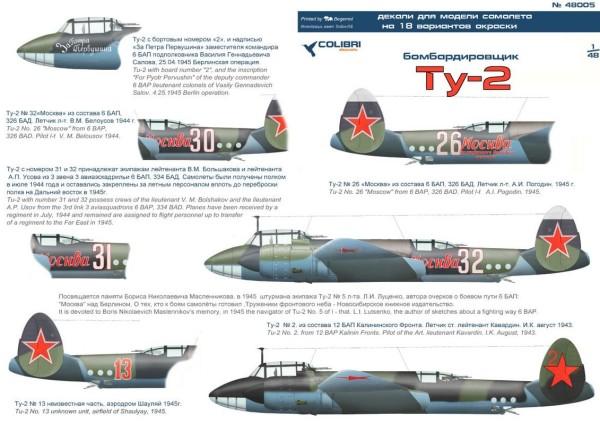 CD48005   Tu-2 (thumb24921)