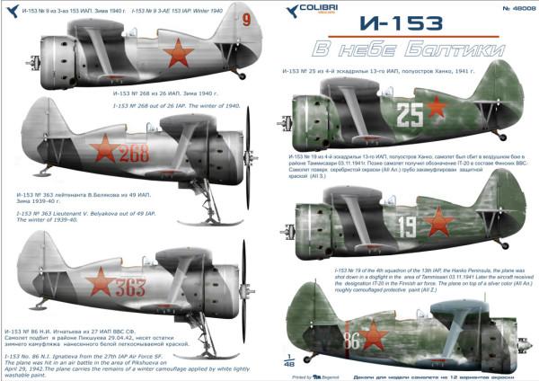 CD48008   I-153/ I-15 bis  winter war 1939-40. (thumb24933)