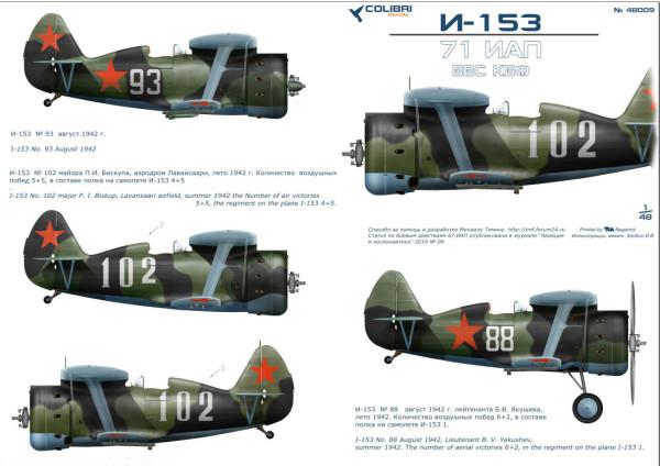 CD48009   И-153 71 ГвИАП (thumb24937)
