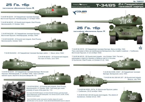CD72037   Т-34-85 2 ГвТК (operation Bagration) (thumb24828)