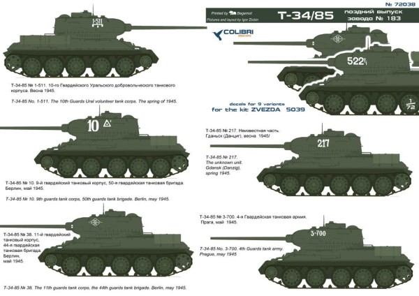 CD72038   Т-34-85 (specially for the model T-34 ZVEZDA_5039) (thumb24831)
