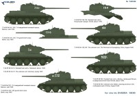 CD72038   Т-34-85 (specially for the model T-34 ZVEZDA_5039) (attach1 24831)