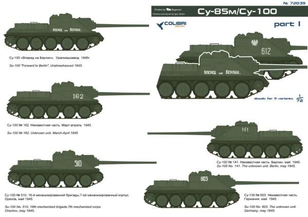 CD72039   Су-85м/Су-100 Part I (thumb24834)